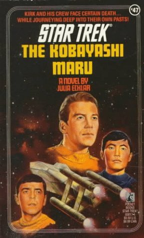 the_kobayashi_maru_novel